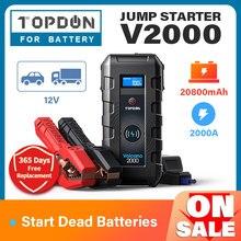 TOPDON V2000 Car Jump Starter 20800mAh 12V 2000A Peak Emergency Starter Wireless Charger Power Bank Booster Start Device