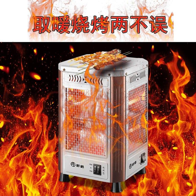 Ménage à cinq côtés chauffage grille solaire économiseur d'énergie ventilateur électrique à cinq côtés chauffe-pied chaud cuisinière