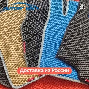 Image 3 - Alfombrillas de goma EVA para coche, accesorios de Interior de coche, impermeables, anticontaminación, para Skoda Octavia, Set de 4x