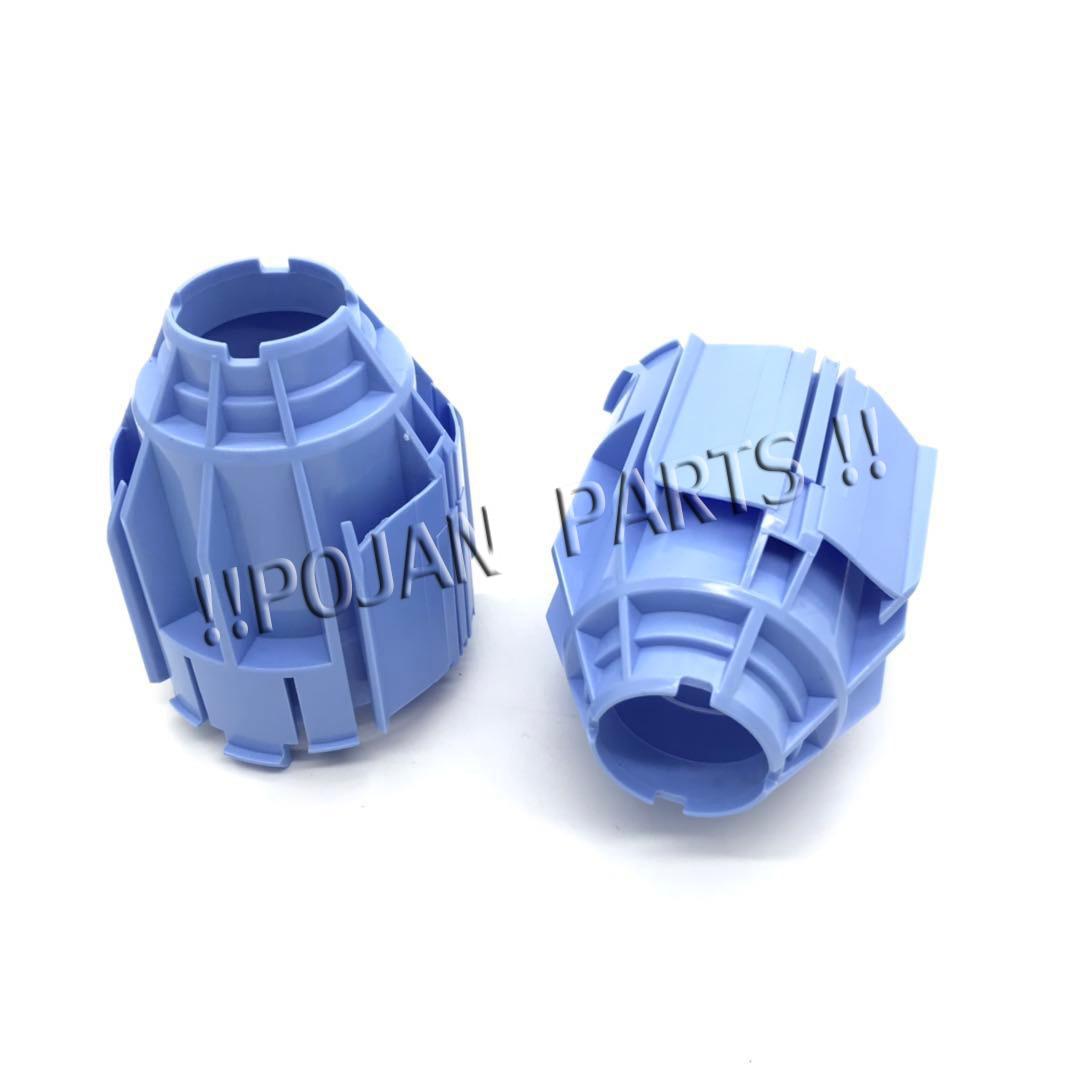 Q6675-60093 3inch Spindle Adapter Kit For Designjet Z6100 Z6200 T7100 Z6800 L25500 T790 T770 Plotter Parts POJAN Store