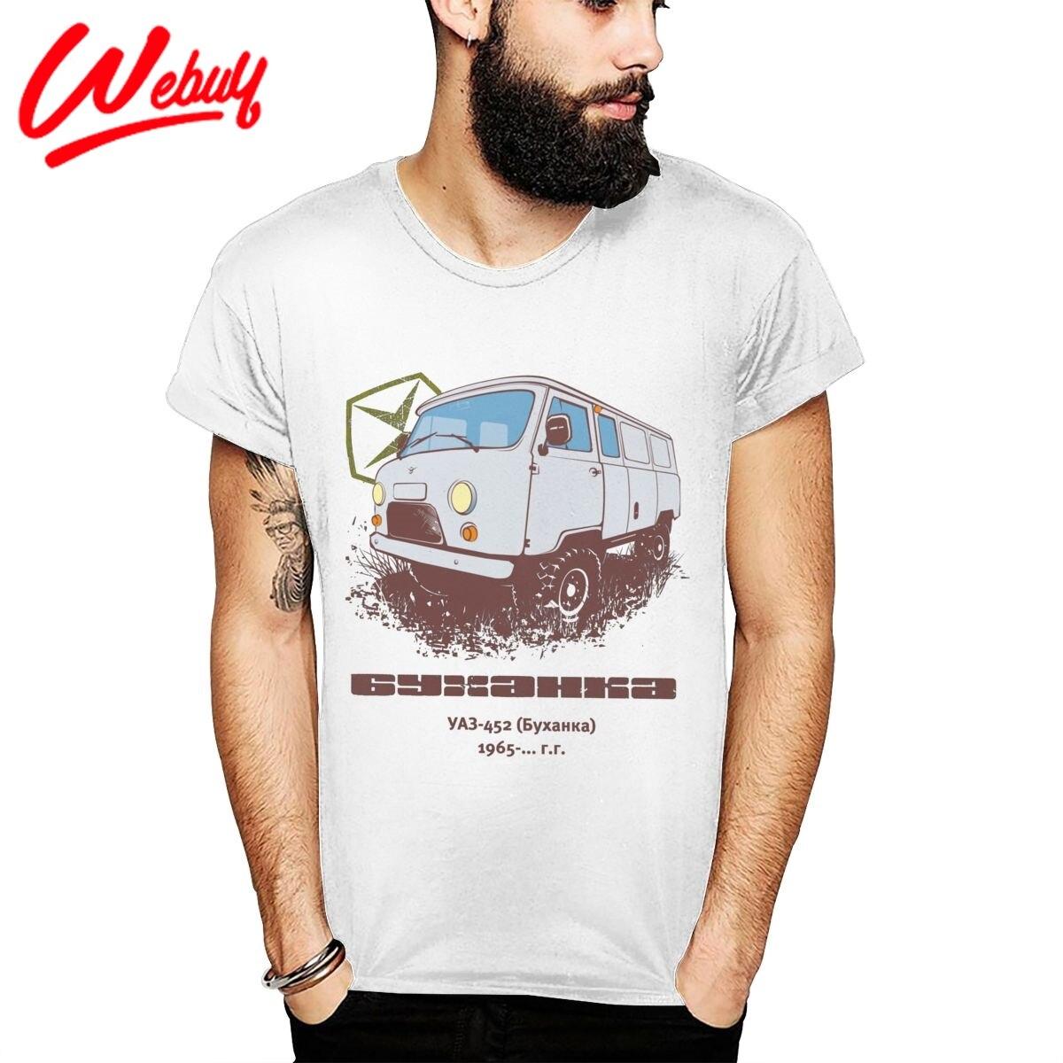Casual Retro Bus Car UAZ 452 Soft Slim Cotton T Shirt Unique Custom Big Size T-Shirt