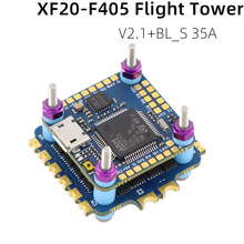 CYCLONE XF20-F405 F4 OSD Flight Controller w/ Current Sensor & 35A BL_S 2-4S 4in1 ESC Stack For RC