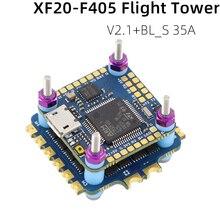 CYCLONE XF20-F405 F4 OSD Flight Controller w/ Current Sensor