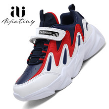 New kids running shoes boys sneakers girls sport shoes leather Children Casual Shoes breathable child leisure trainers(China)