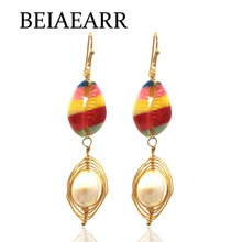 Earrings Ms. Fashion Natural Pearl Print Shell Brand Boucles doreilles Jewelry Accessories Stud Gifts