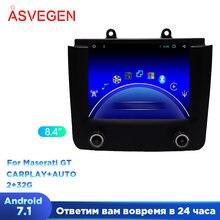 84 дюймов Автомобильный мультимедийный плеер для maserati ghibli