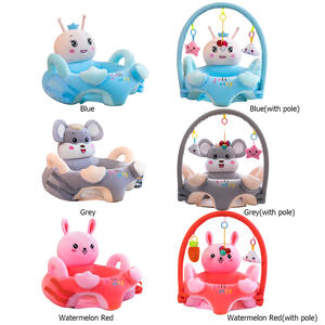 Toys Baby Seats Chil...