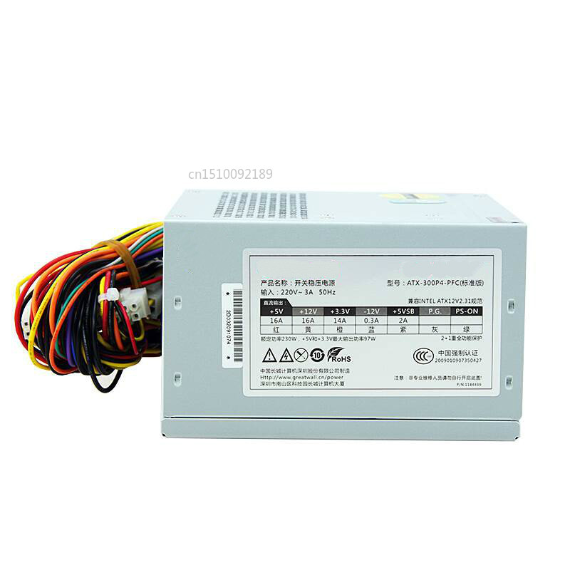 PSU For Great Wall ATX 12V Rated 230W Peak 300W Power Supply ATX-300P4-PFC Free Shipping