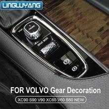 Center Console Car Armrest Gear Stall BrakeHand Frame Decoration Cover Trim Chrome NEW For Volvo XC90 XC60 S90 V90 V60 s60