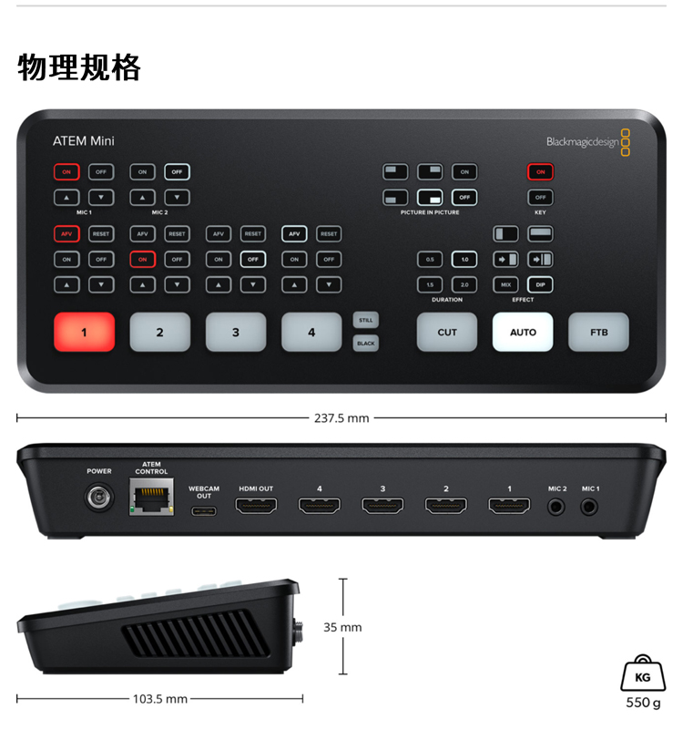 blackmagic-bmd-atem-mini-switcher-four-way-on-site-directed-cutting-platform-hd-video-live