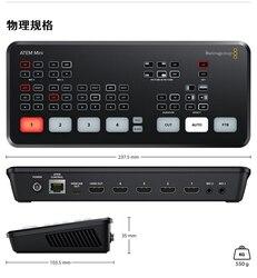 Blackmagic/BMD ATEM Mini Switcher Vier-Weg Auf-website Gerichtet Schneiden Plattform HD Video Live