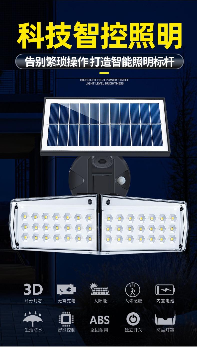 Cheap Lâmpadas solares