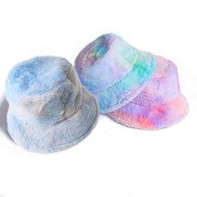 Женская зимняя шапка ведро с радужным галстуком пушистая плюшевая