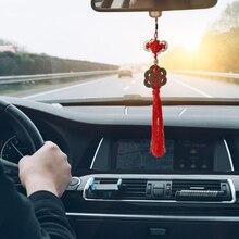 Красный китайский узел для автомобиля, украшения в ретро стиле, 6 монет, красный китайский узел, медный, шуй богатство, успех, счастливый Шарм, подвеска для дома и автомобиля