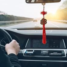 Auto Rosso Nodo Cinese Ornamenti Retrò 6 Monete Rosso Nodo Cinese di Rame Feng Shui Ricchezza Successo Fortunato di Fascino Auto A Casa del pendente