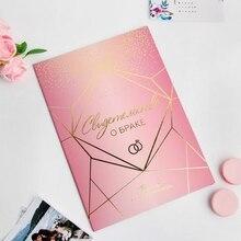 Папка для свидетельства о заключении брака, цвет розовый, 22,3 х 31,6 см