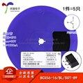 BCX56-16 оригинальный экран BL SOT-89 NPN 80V / 1A SMD транзистор (5)