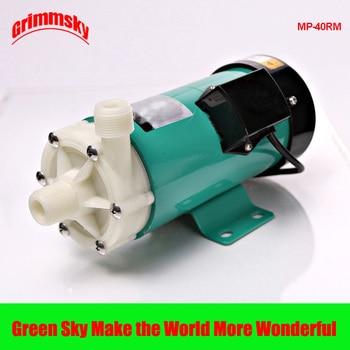 MP-40R 220V/380V 22L/Min plastic acid resistance magnetic drive water pump mp 30r 110v 220v 16l min plastic acid resistance magnetic pump