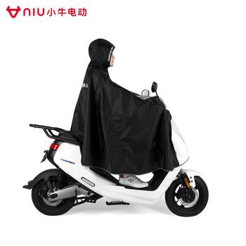 Niu skuter oryginalny płaszcz przeciwdeszczowy jeden rozmiar dla dorosłych uniwersalny tanie i dobre opinie TEAEGG Polyester