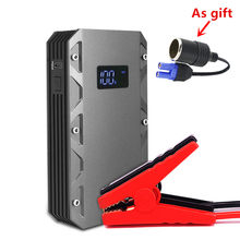 High Power 1500A Starting Device 20000mAh 12V Car Jump Starter Power Bank Car Battery Charger For Petrol Diesel Booster Buster(China)