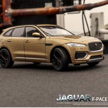 Welly 1:24 JAGUAR F-Pace SUV gold alloy car model die-cast toy car collection gift gift toy welly 1 24 jaguar f pace car alloy car model simulation car decoration collection gift toy die casting model boy toy