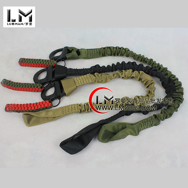 SEAL Quick Release Safety Rope Decorative Rope Tactical Equipment Nylon Sling BAVNCO Cosplay Toy