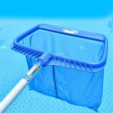 New Swimming Pool Net Leaf Rake Mesh Skimmer Spa Rubbish Professional Cleaning Tool For