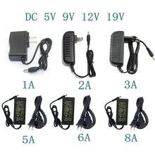 Zasilanie DC 5V 9 V 12V 19 V 1A 2A 3A 5A 6A 8A Adapter do zasilacza DC 5 9 12 19 V zasilacz Adapter do zasilacza taśma oświetleniowa Led
