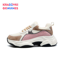 Krasovki Genuines Sneakers Women Fashion Autumn Dropshipping Breathable Thick Bottom Shallow Mixed Colors Leisure Shoes