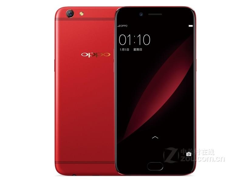 "Мобильный телефон Oppo R9S 4G LTE 4 Гб ОЗУ 64 Гб ПЗУ 16,0 м Snapdragon 625 Android 6,0 5,"" ips 1920x1080 отпечаток пальца"