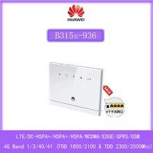 Huawei-enrutador de punto de acceso móvil 4g LTE, B315s-936, tarjeta sim, desbloqueado, categoría 4, CPE, modem4G