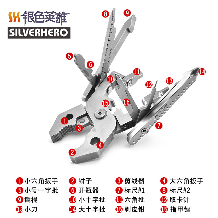 Stainless Steel Folding Multi-function Plier 25-in-1 Carry-on Wan Neng Qian Screw Driver Outdoor Multifunctional Tool