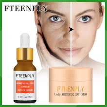 2PCS FTEENPLY Whitening Face Cream Nicotinamide Serum Hyaluronic Acid Essence Skin Care Deep Moisturizing Whitening Remove Spots