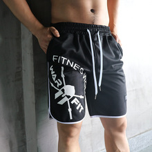 2019 New Men Sport Beach Shorts Bodybuilding Sweat Shorts Fitness Short Jogger Gyms Men Skull Printed Shorts Big size 5XL Wolf original new arrival 2018 puma ess sweat shorts 9 men s shorts sportswear