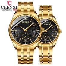 CHENXI горячие модные креативные часы для женщин и мужчин кварцевые часы золотые влюбленные наручные часы роскошные часы Брендовые Часы relojes hombre