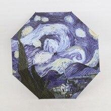 Ван Гог Картина маслом зонтик черный резиновый Анти-УФ солнечные зонтик женский открытый зонт от солнца