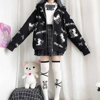 Deeptown Gothic Sweatshirt Women Black Zip Up Hoodie Fashion Autumn Winter Clothes Women Hoodies Korean Long Sleeve Emo Pullover 2