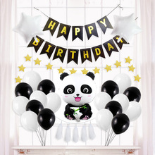 Cartoon Panda Balloons Childrens Party Wild Decorations Favorite Giant Master