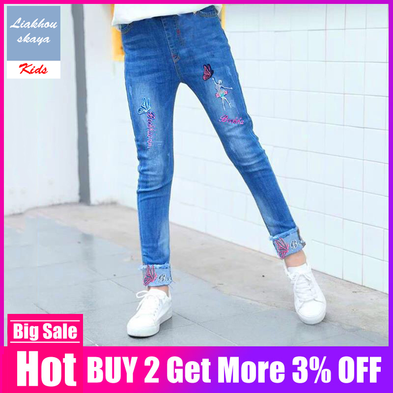 2019 New High Quality Girls Jeans Pants Spring Denim Jeans Kids Clothing Children Pants Casual Trousers Jeans For Girls Clothes|Jeans|   - title=