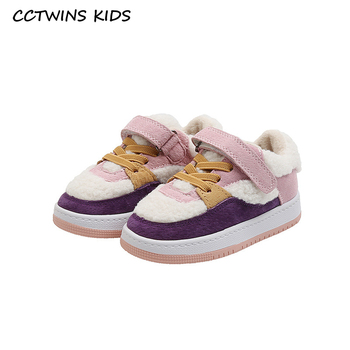 CCTWINS Kids Shoes 2020 Winter Children Fur Shoes Baby Girls Brand Casual Trainers Boys Sport Sneakers Warm Sneaker FC2874 sneakers boys shoes kids sport shoes lightweight boys girls casual school trainers children brand breathable shoes