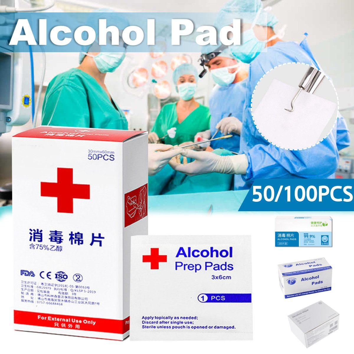 50Pcs/Box Alcohol Wet Wipe Disposable Disinfection Swap Pad Antiseptic Skin Cleaning Care Jewelry Mobile Phone Clean Wipe 2020