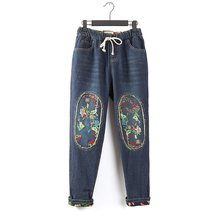 plus size New Arrivals Summer Autumn new Korean women embroidered dark blue jean Big size Ladies tall women's jeans(China)