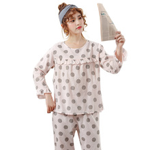 Spring and Summer Ladies Thin Section Soft Comfortable Casual Pajamas Set Cute Sweet Breathable Home Clothes