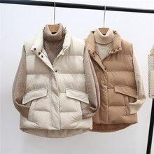 cálido Otoño chaqueta Casual