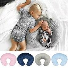 Новинка! u-образная подушка для грудного вскармливания, Мягкая Наволочка для грудного вскармливания, наволочка для подушки, подарок для ребенка