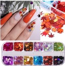 23 стиля кленовые листья бабочки блестки для ногтей Меняющие