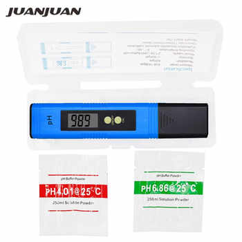 10pcs Pocket water PH meter LCD display digital tester with Automatic calibration ATC 0.01 with retail box for  Aquarium 43% off - DISCOUNT ITEM  43% OFF All Category