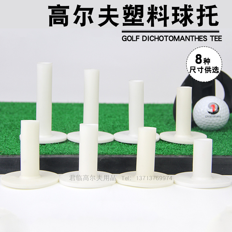 New Style Golf Tee Golf Plastic Ball Holder Tendon Ball Tee Ball Support Soft Tee8 A Size Selectable