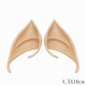 Image 3 - 1 пара, маскарадные маски с ушками эльфа из латекса