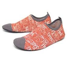 2019 Aqua Shoes Men Women Outdoor Sandals Lightweight Breathable Mesh Beach Quick Dry Wading Upstream Fishing Net Water Summer